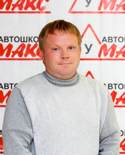 Аликин Павел Иванович