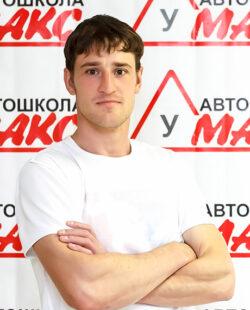 Игорь Максименко
