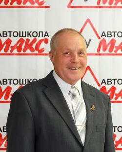Ширшов Анатолий Николаевич