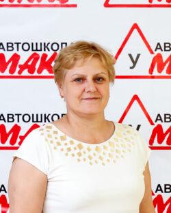 Ерохина Галина