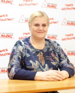 Галина Ерохина