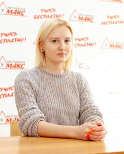 Екатерина Пепеляева