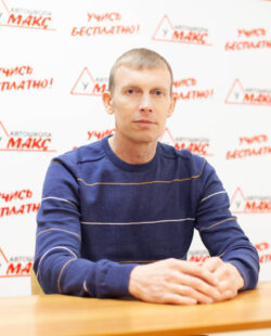 Сергей Хозяшев